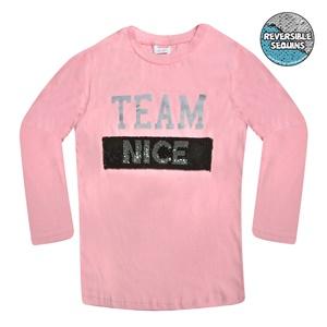 65e291d9294 Ρούχα Παιδικά Χειμωνιάτικα < Ρούχα-Αξεσουάρ Ένδυσης | Jumbo