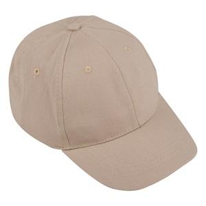 315038cbdb2 Καπέλα Jockey Παιδικά Για Αγόρια < Καπέλα Παιδικά-Εφηβικά Για Αγόρια ...