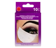 Make Up Eye Patches Λευκά - 10 τμχ.