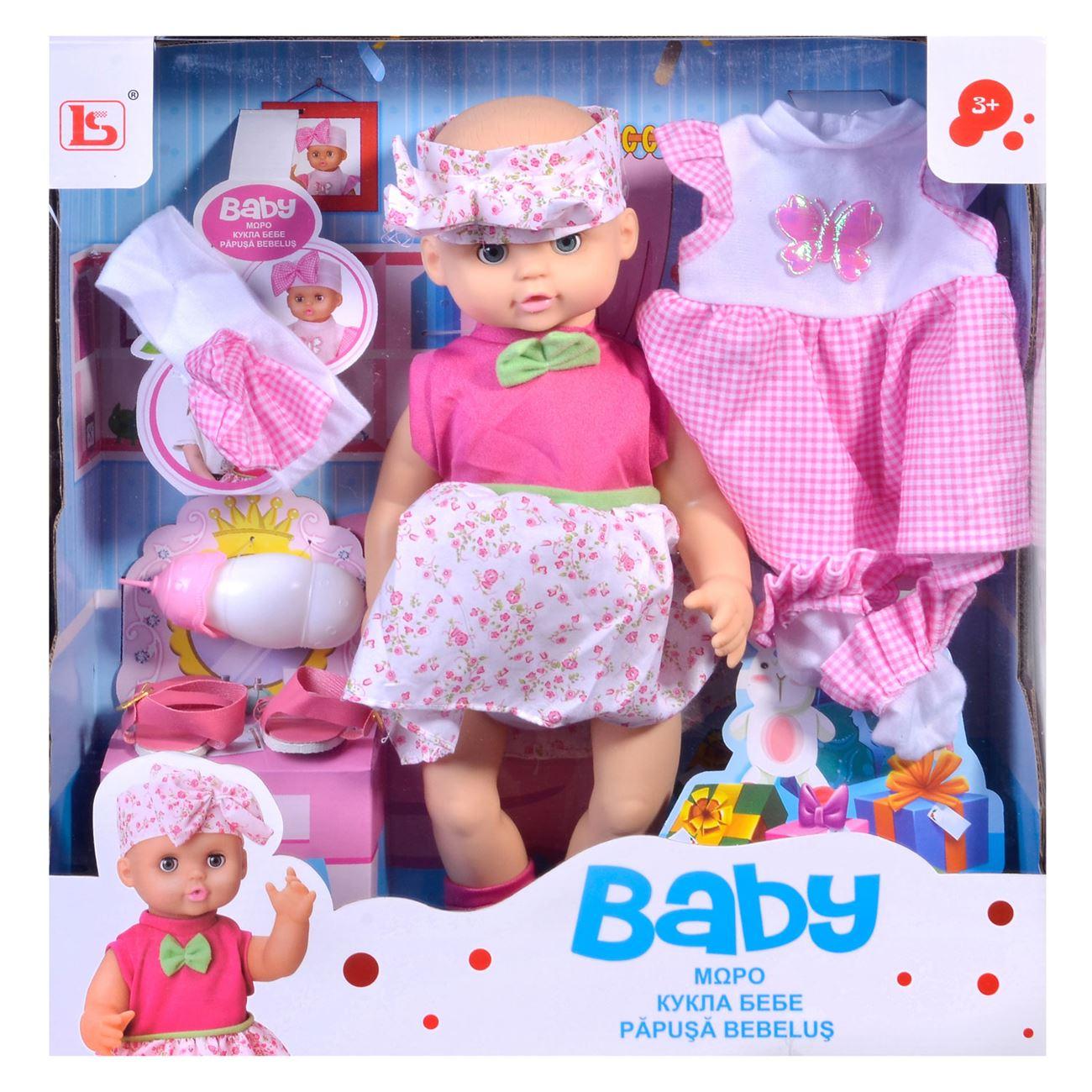 e9adeab513f Κούκλα Μωρό που Ψηλώνει & Αξεσουάρ < Μωράκια Μπαταρίας | Jumbo