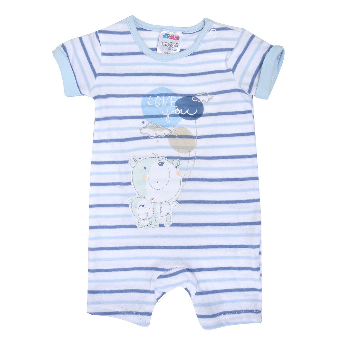 Φορμάκι Μωρού Βαμβακερό   Ρούχα Καλοκαιρινά 3 Μηνών Αγόρι  6a77097487d