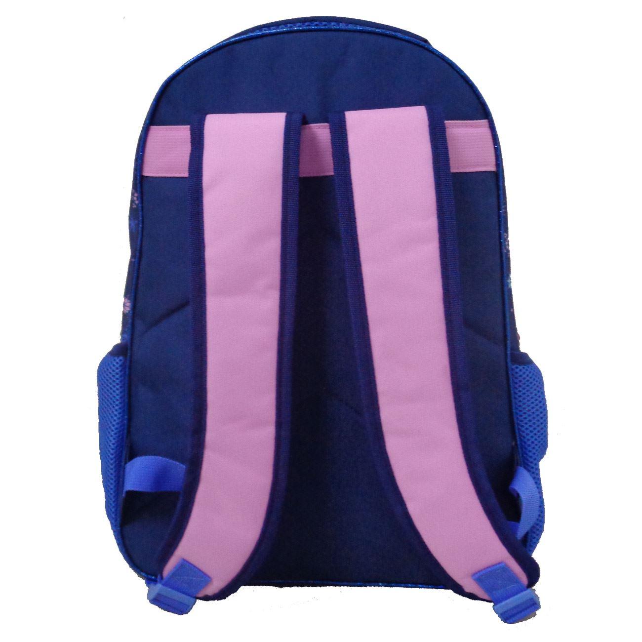 Σχολική Τσάντα Δημοτικού FROZEN   Τσάντες Δημοτικού για Κορίτσια  6b09e9e457b
