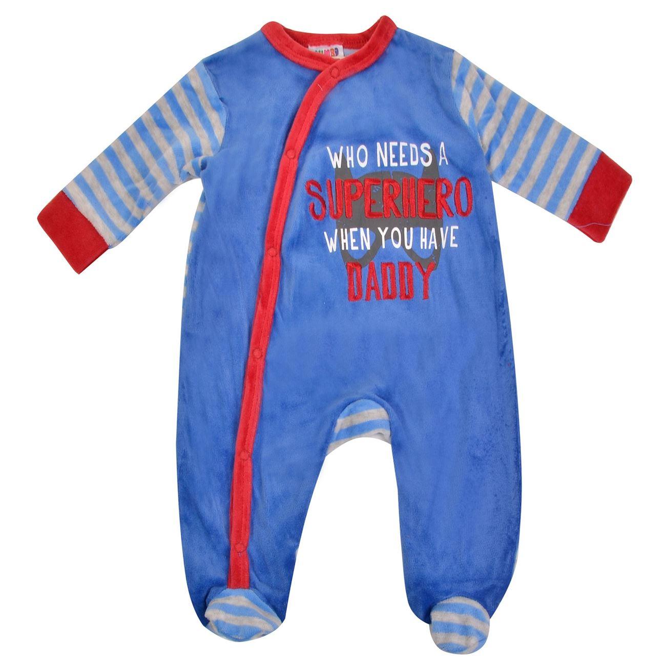 02201ad4ada Φορμάκι Βρεφικό Βελουτέ Μπλε < Φορμάκια Βελουτέ Fleece για Αγόρια ...