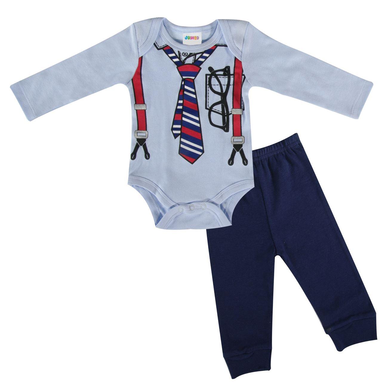 4c5de012022 Σετ Φορμάκι Παντελόνι Βρεφικό < Σετ Βαμβακερό για Αγόρια | Jumbo