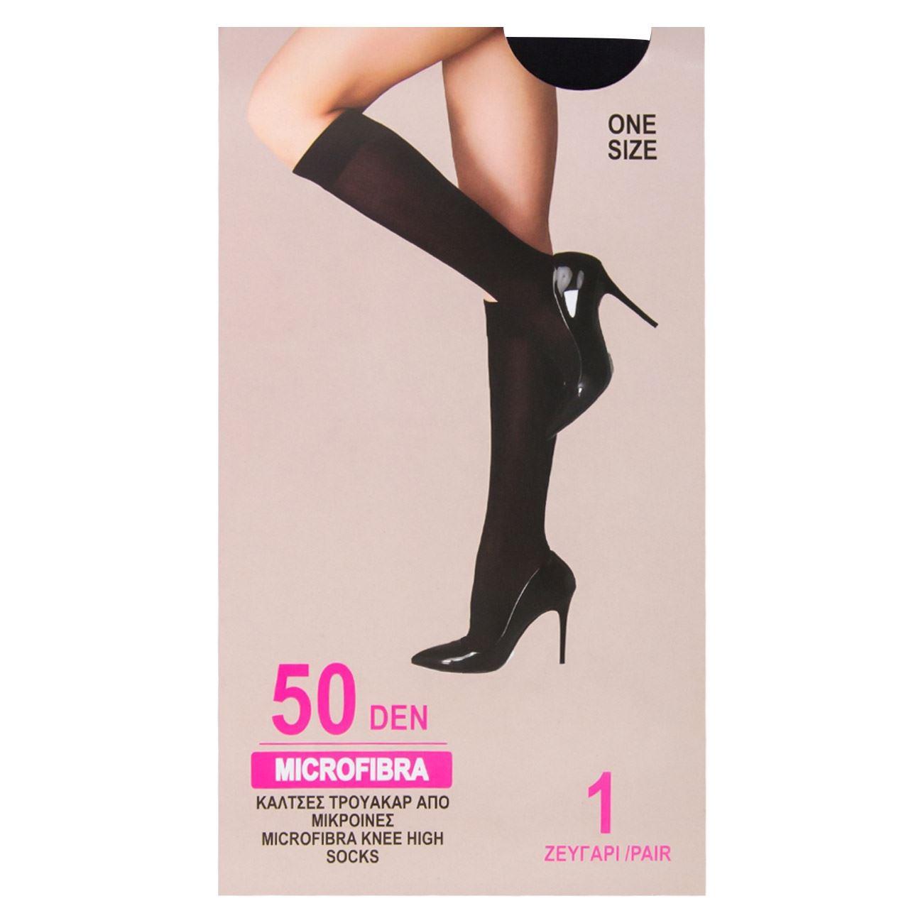 Καλτσάκια 3 4 Microfibra 40-50D · Κάλτσες Γυναικείες Τρουακάρ Μαύρες - 1  ζευγ. 7f7a87f2f2f