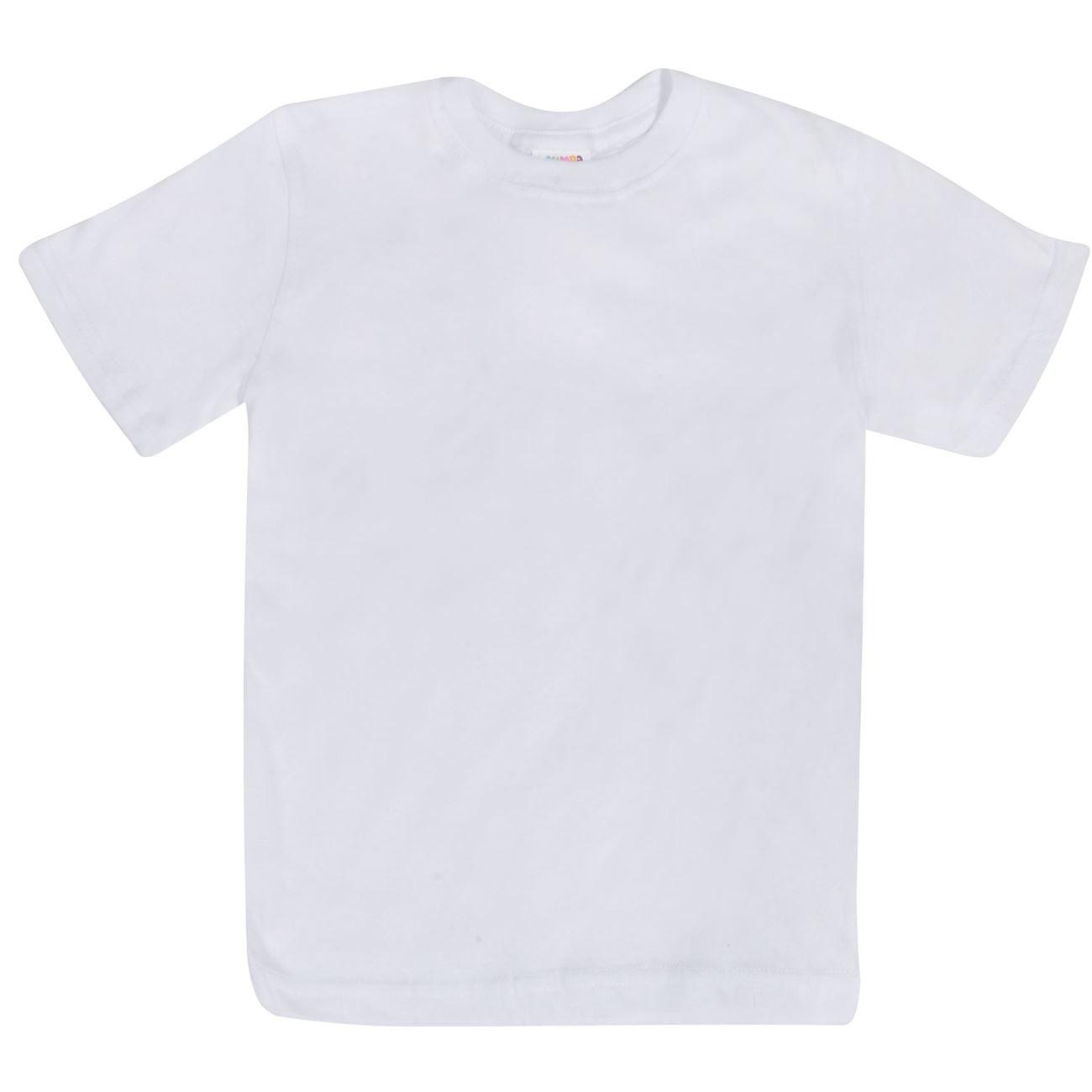 c7bd7439f88 Μπλουζάκι Κοντομάνικο Παιδικό Λευκό