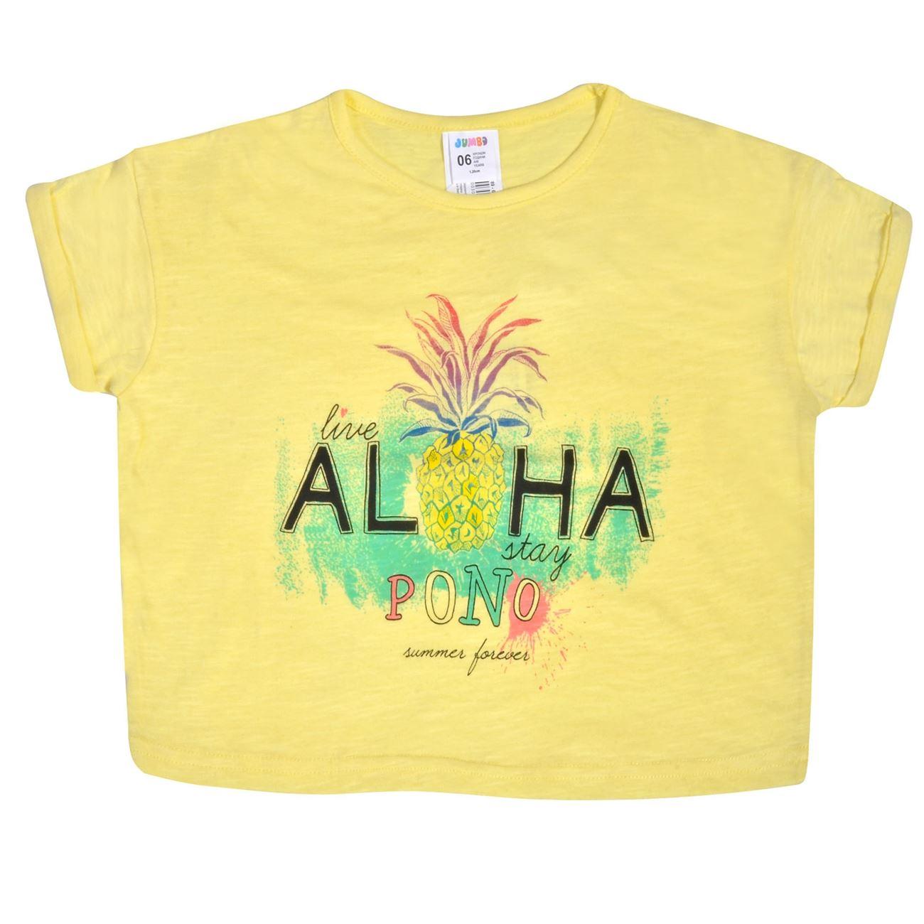 81d6d761a262 Μπλουζάκι Παιδικό Crop Top Κίτρινο Ανανάς   Κοντομάνικα για Κορίτσια 4-6  Ετών