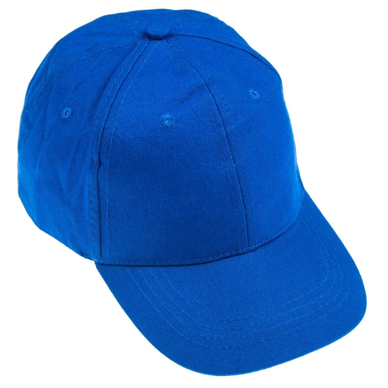 46b445df476 Τζόκευ Παιδικό Μπλε Ρουά < Καπέλα Jockey Παιδικά Για Αγόρια   Jumbo