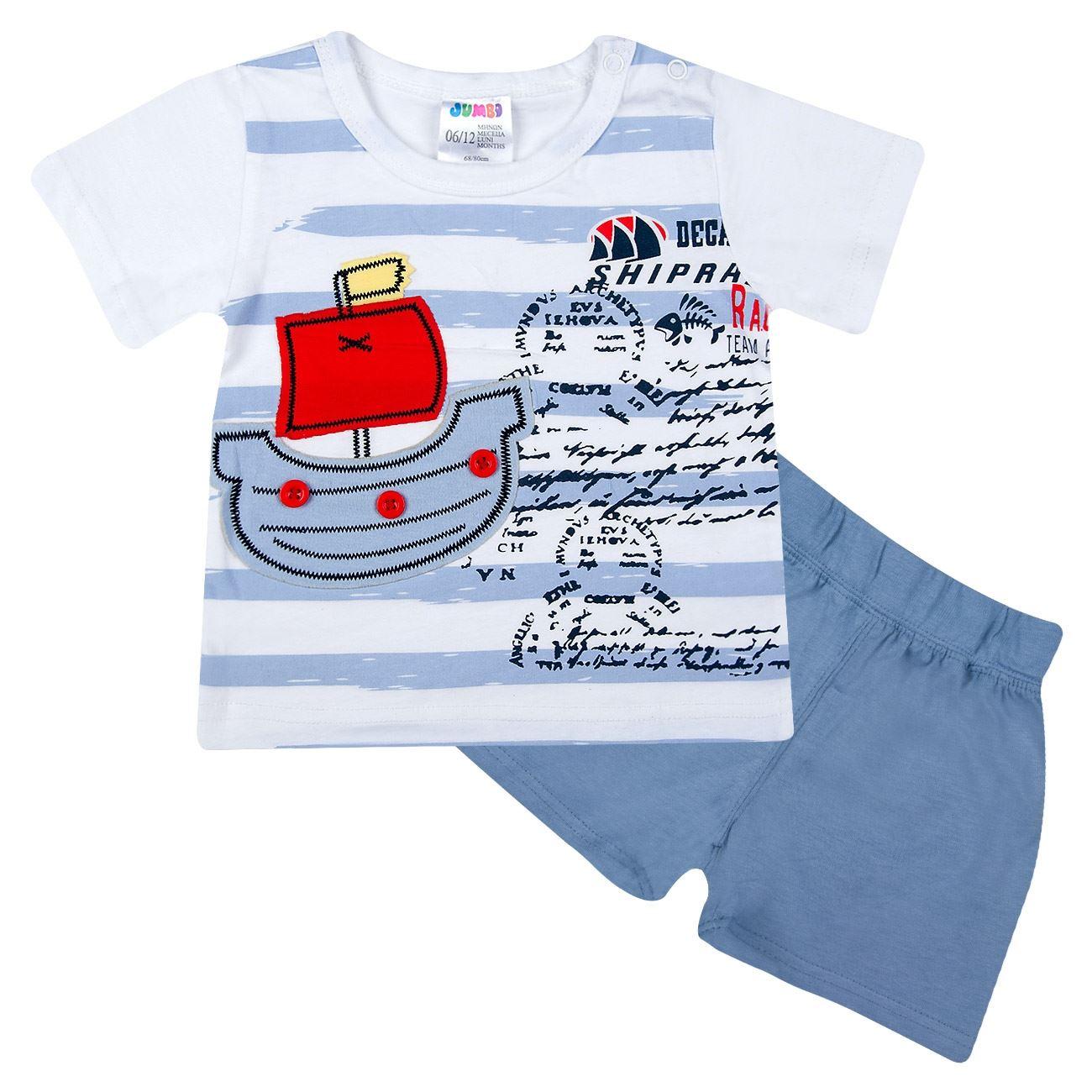 Σετ Παιδικό Λευκό Μπλε Ριγέ Καραβάκι   Ρούχα Καλοκαιρινά 6-12 Μηνών ... 0c585e9c67c