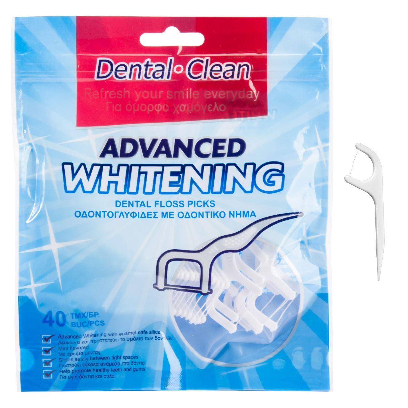 0757646bcaa Οδοντογλυφίδες με Οδοντικό Νήμα Whitening - 40 τμχ. < Οδοντονήματα ...