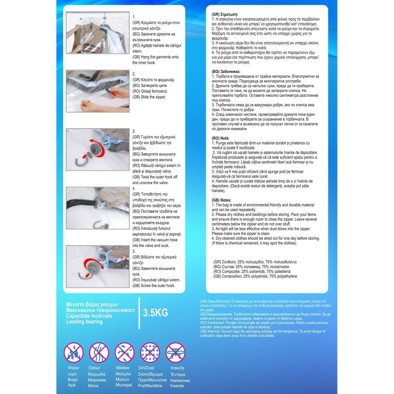 Πώς να αφαιρέσετε το γάντζο