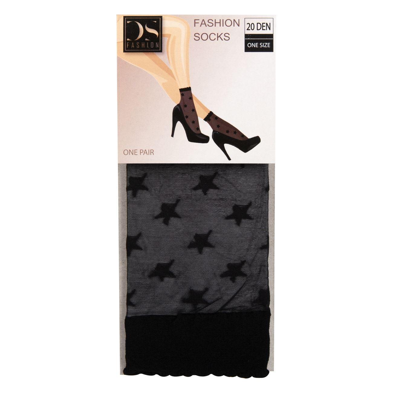 Καλτσάκια Γυναικεία Μαύρα Σοσόνια Αστέρια 20Den - One Size   Καλσόν ... 84eb1204619