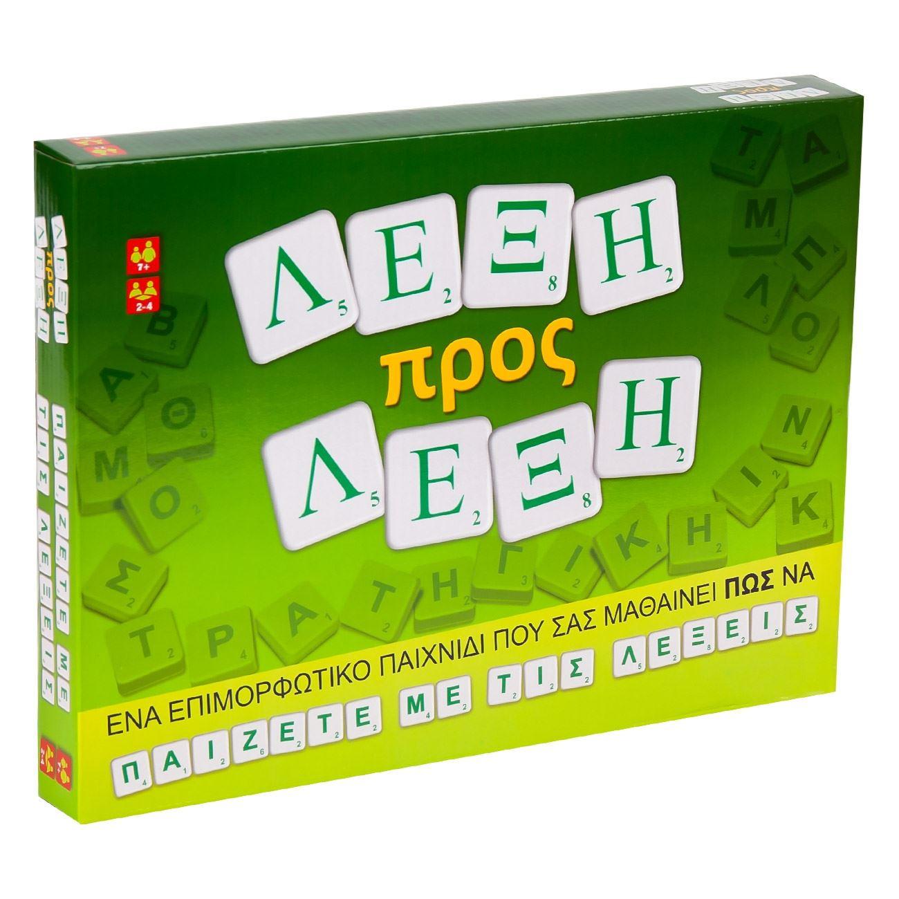παιχνίδια όπως ο γάντζος του n πρακτορείο γνωριμιών Αμπού Ντάμπι