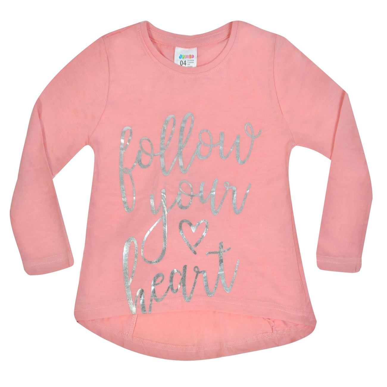 23ae379f750e Μπλούζα Μακρυμάνικη Παιδική Κοραλλί Flouo Ασημί Τύπωμα   Μπλουζάκια ...