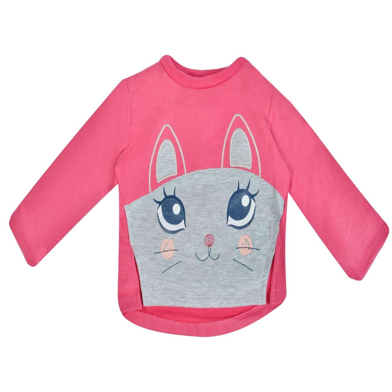 30acf315064 Μπλούζες Φούτερ Χειμερινά Βρεφικα Κορίτσι · Μπλούζα Μακρυμάνικη Παιδική  Φούξια Γατούλα