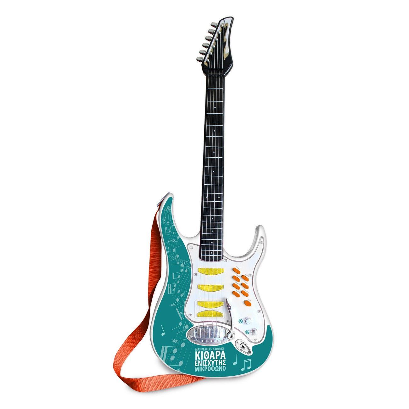 Επιτηλεφωνικά ραντεβού κιθάρες