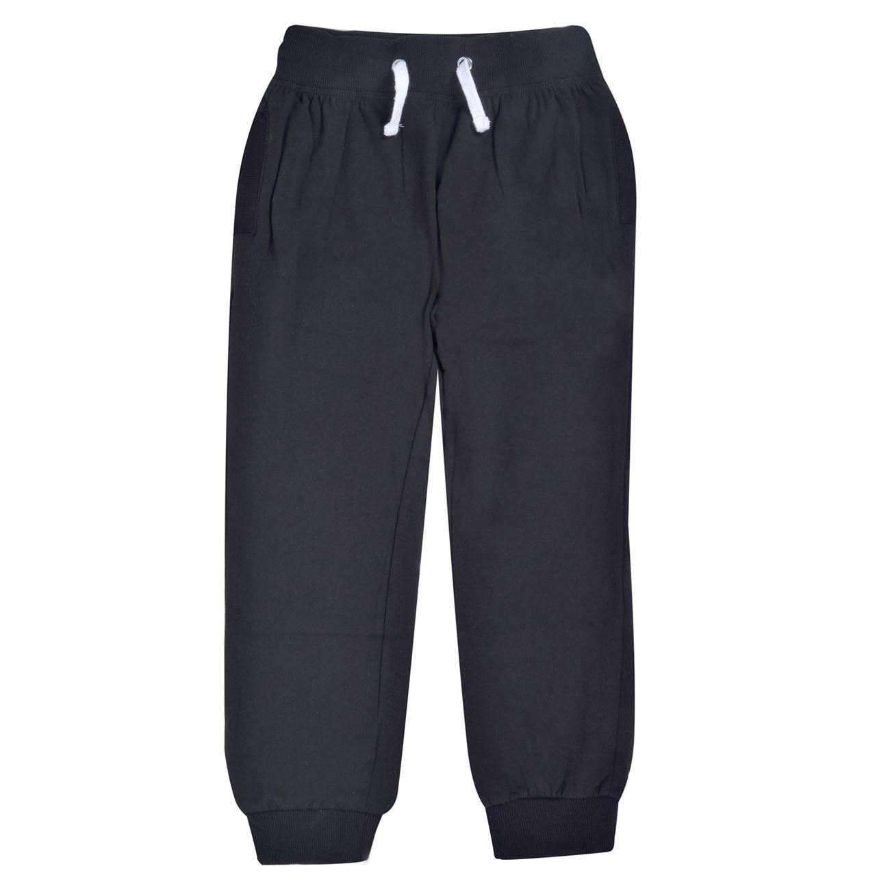 Παντελόνι Παιδικό Φούτερ Μαύρο   Παντελόνια Φούτερ για Αγόρια  0195fbee627