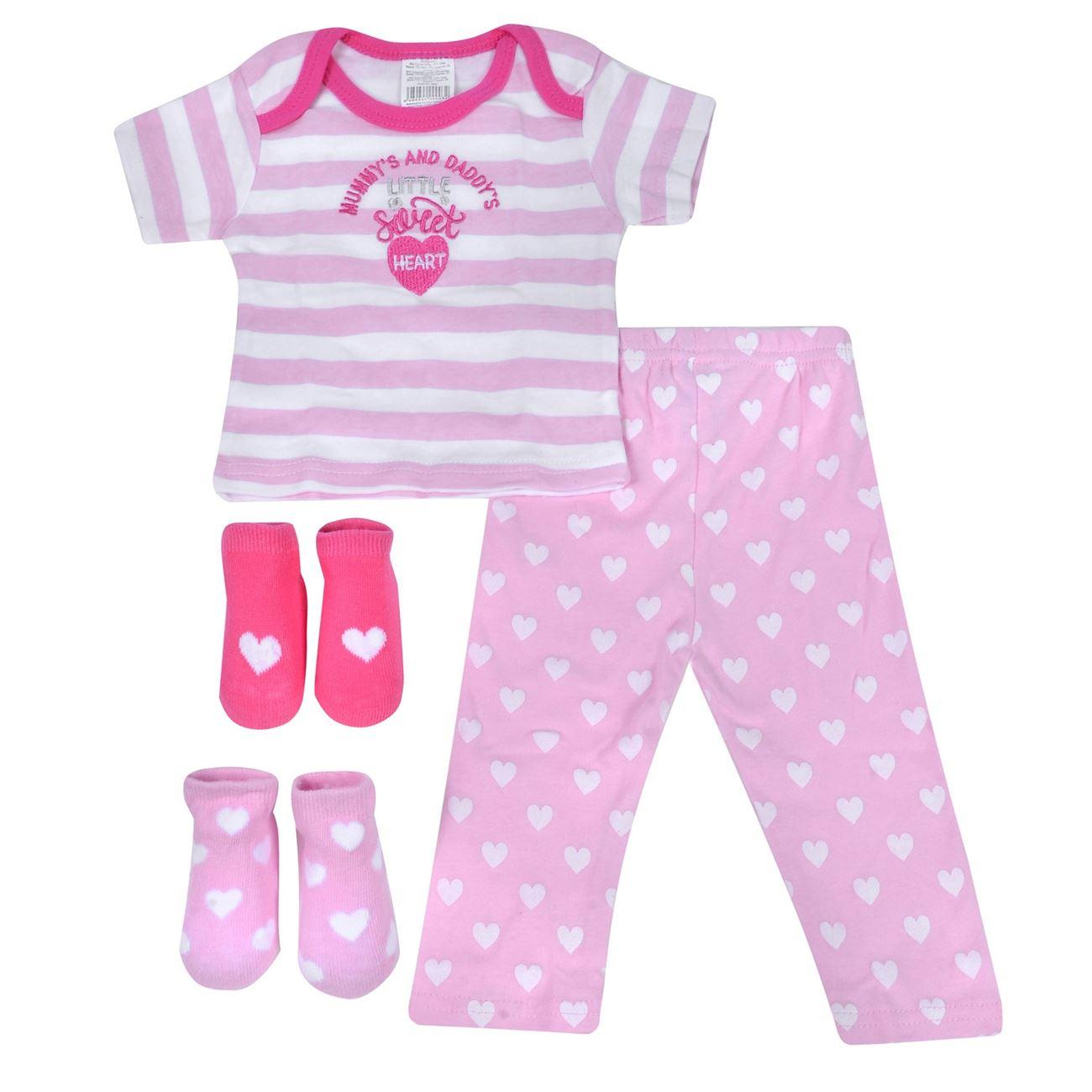 6c71fa3646e Σετ Δώρου Για Νεογέννητο Ροζ Καρδιές < Σετ Δώρου για Νεογέννητο Κορίτσι |  Jumbo