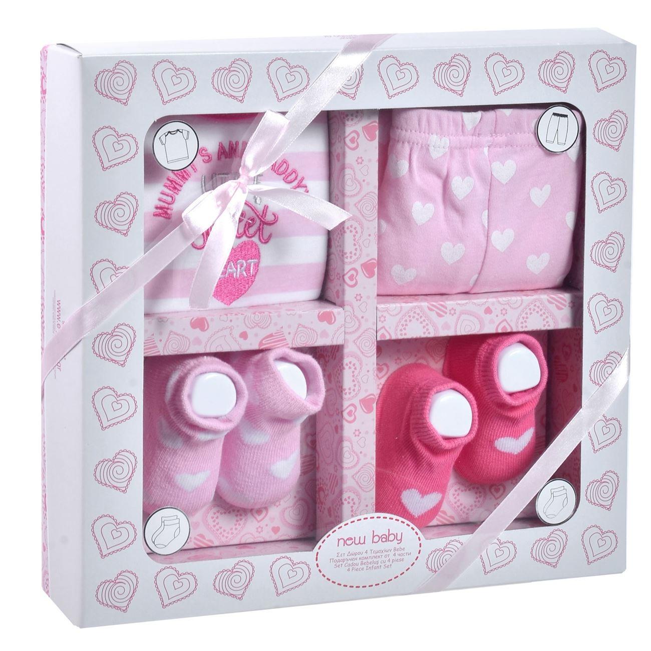a7f68d901f8 Σετ Δώρου Για Νεογέννητο Ροζ Καρδιές < Σετ Δώρου για Νεογέννητο ...