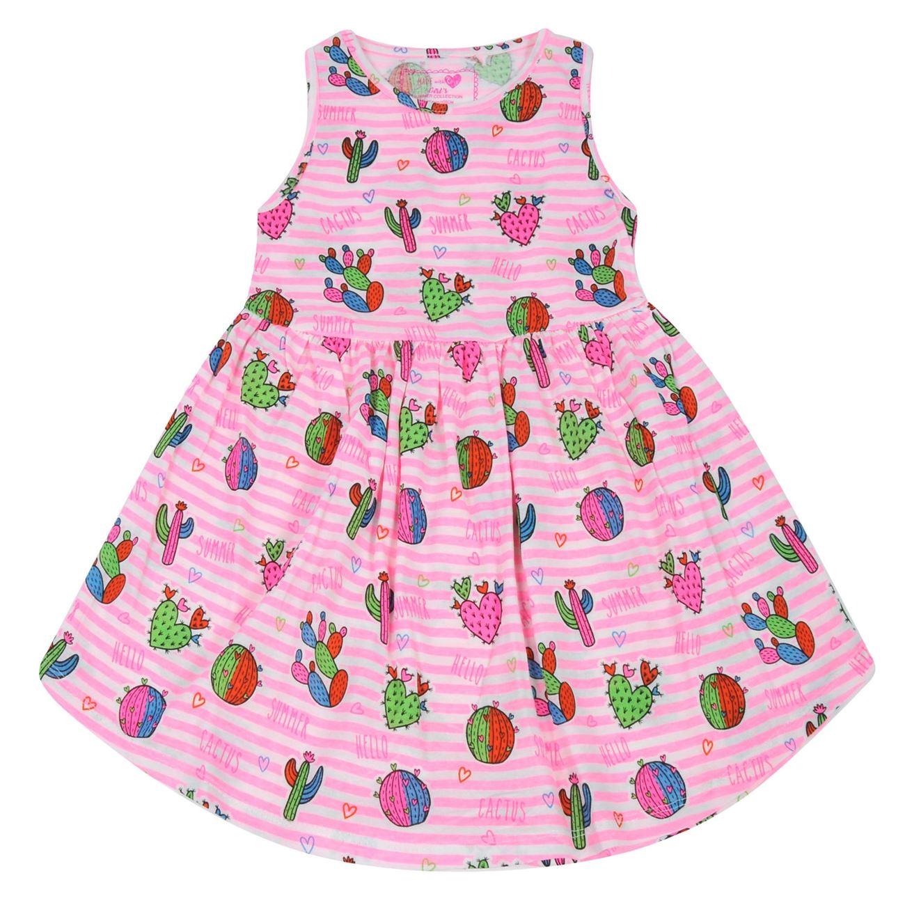 a505ae02b20 Φόρεμα Αμάνικο Παιδικό Ροζ Ριγέ Κάκτοι < Φορέματα για Κορίτσια | Jumbo