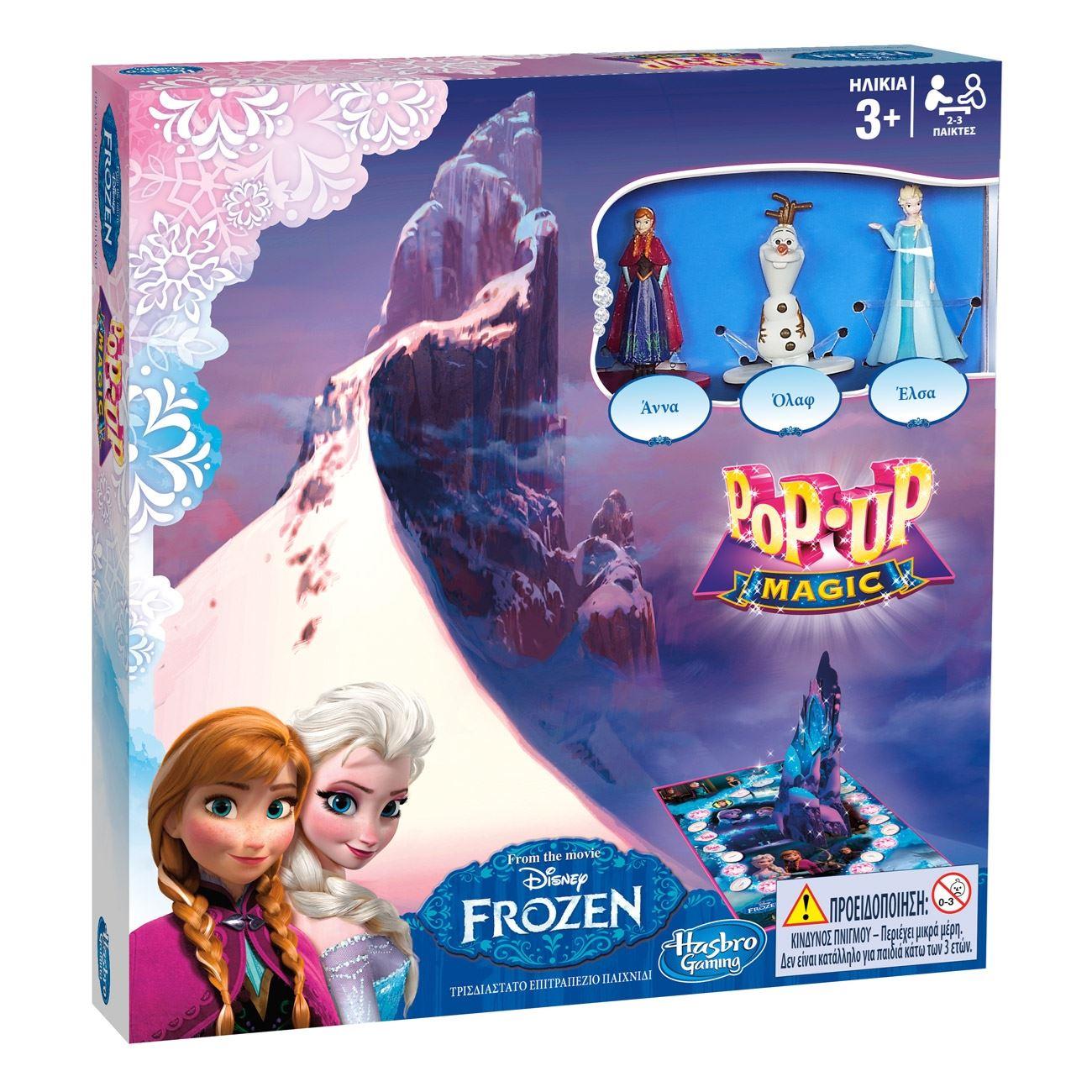 Elsa ραντεβού παιχνίδια