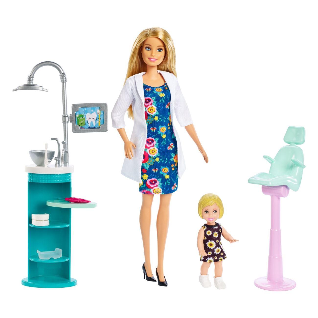Ραντεβού διασκέδαση Ken Barbie