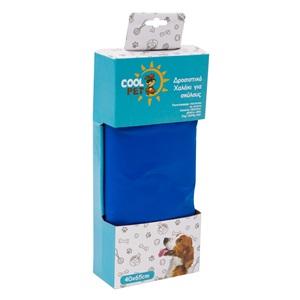 323ac0f60906 Δροσιστικό Χαλάκι Σκύλου Μπλε 65x40 cm