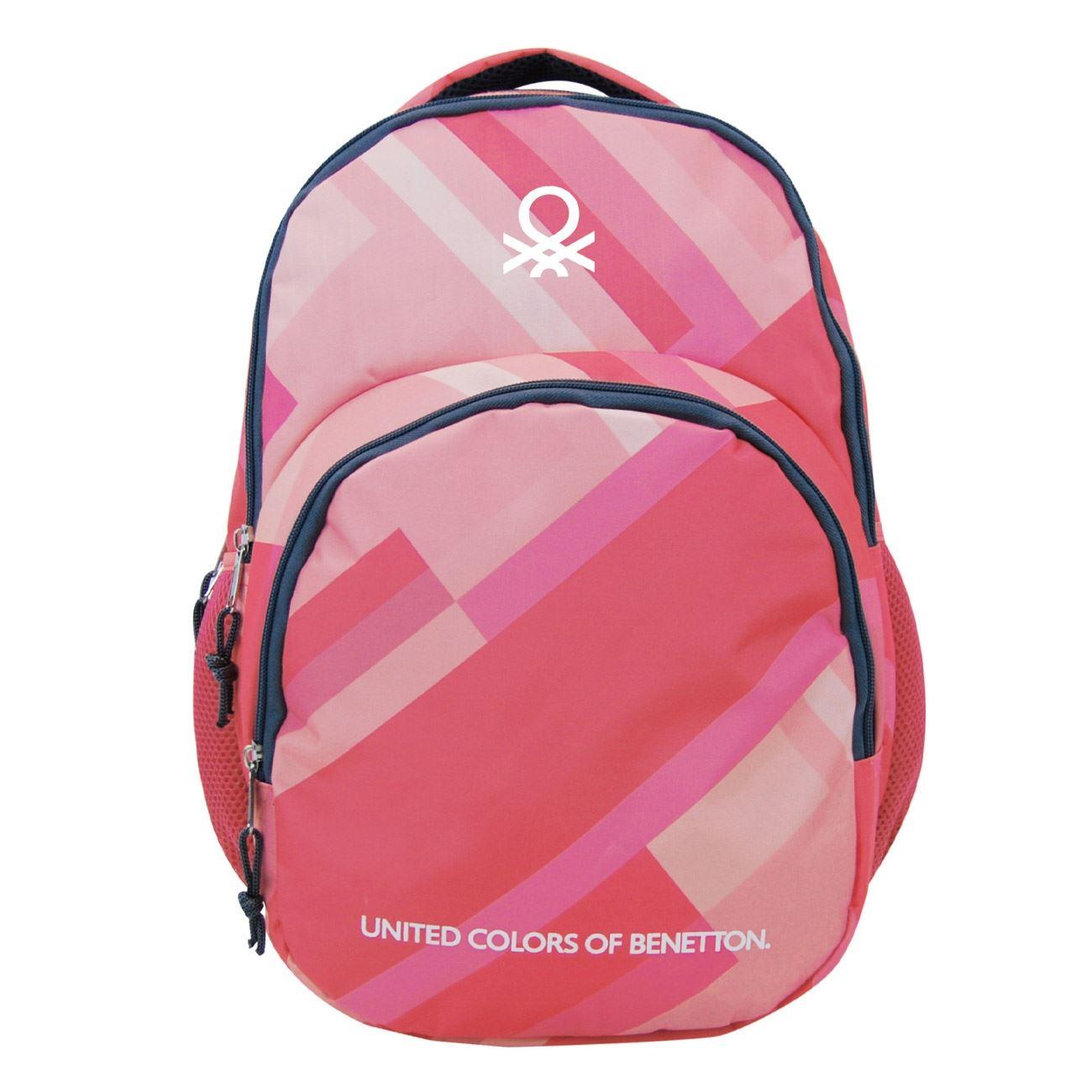 8a813970676 Σχολική Τσάντα - Πολυθεσιακό Σακίδιο Ροζ Benetton