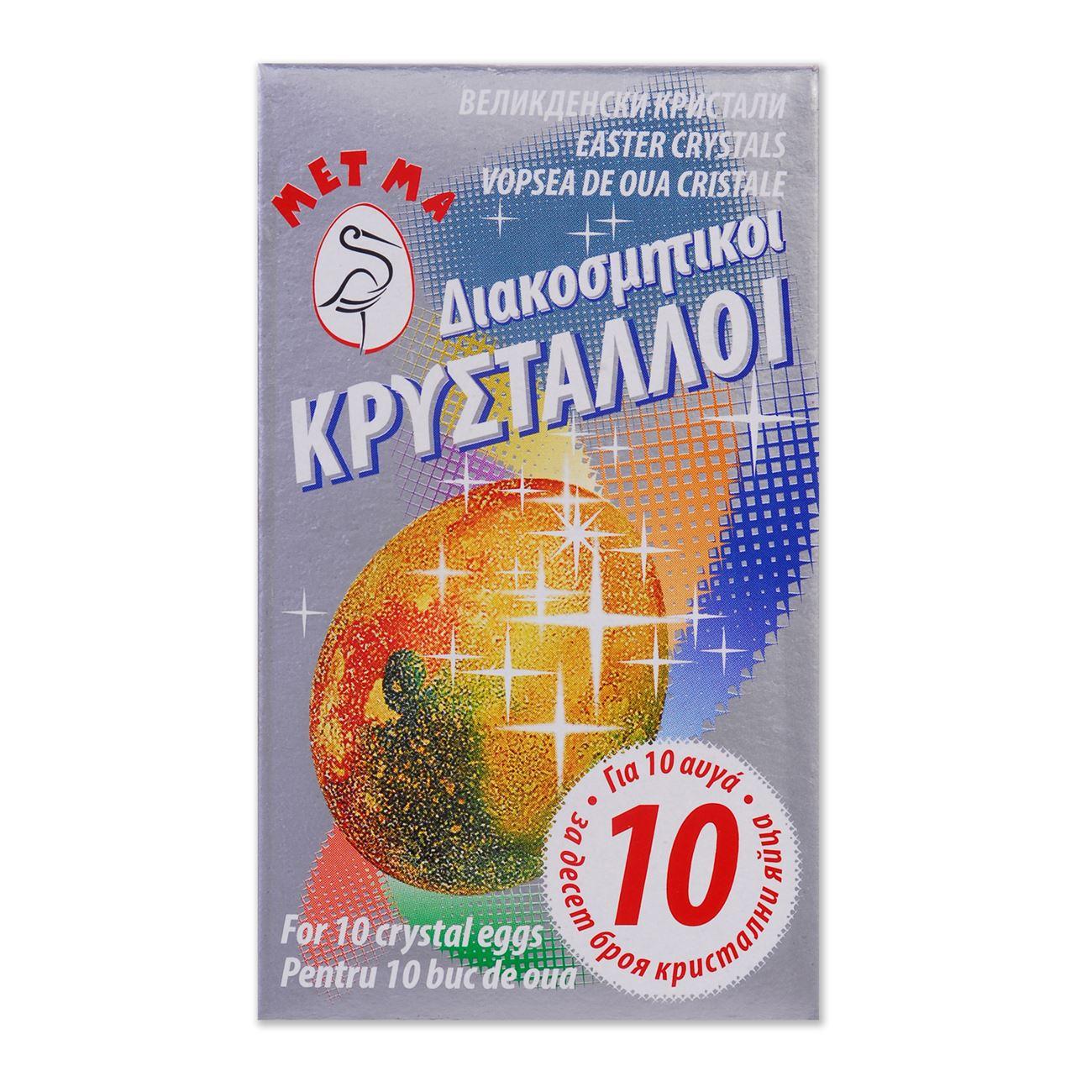 Πασχαλινοί Διακοσμητικοί Κρύσταλλοι για 10 Αυγά   Διακόσμηση ... 51c2a2e981d