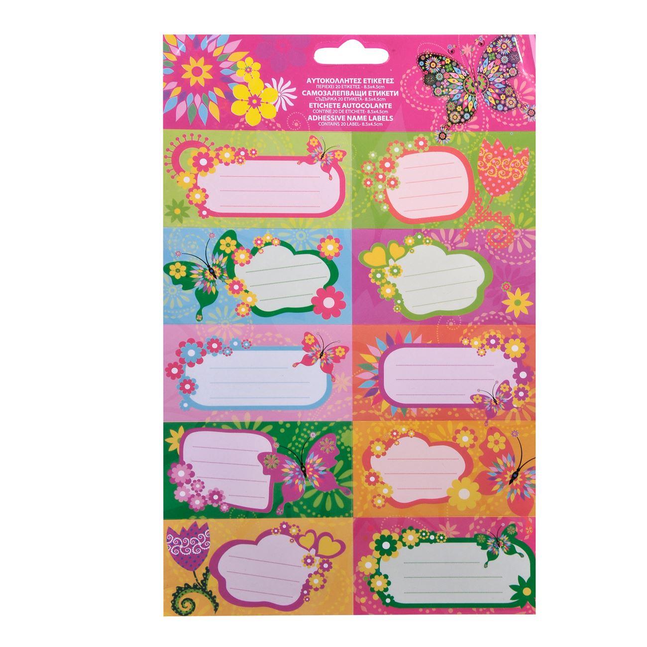 3d18cd8044 Αυτοκόλλητες Ετικέτες Λουλούδια - 20 τμχ.   Ετικέτες Κορίτσι