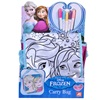 DISNEY FROZEN Τσάντα MY STYLE Carry Bag - AS
